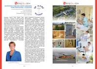 Samodzielny Publiczny Zespół Zakładów Opieki Zdrowotnej w Wyszkowie